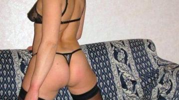 la ricerca sexy incontri con sposato